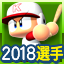 f:id:halucrowd:20181201012517p:plain