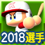 f:id:halucrowd:20181203180652p:plain