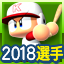 f:id:halucrowd:20181206183615p:plain