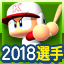 f:id:halucrowd:20190203032532p:plain