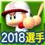 f:id:halucrowd:20190206015333p:plain