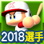 f:id:halucrowd:20190209000354p:plain