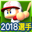 f:id:halucrowd:20190213015934p:plain