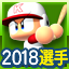 f:id:halucrowd:20190218084556p:plain
