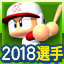 f:id:halucrowd:20190301185634p:plain