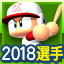 f:id:halucrowd:20190304195234p:plain