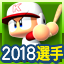 f:id:halucrowd:20190308201658p:plain