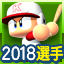f:id:halucrowd:20190308202957p:plain