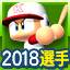 f:id:halucrowd:20190322190024p:plain