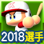 f:id:halucrowd:20190325220202p:plain