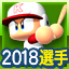 f:id:halucrowd:20190411203204p:plain