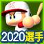 f:id:halucrowd:20200712211751p:plain
