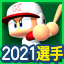 f:id:halucrowd:20211012040427p:plain