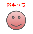f:id:halya_11:20190112175957p:plain