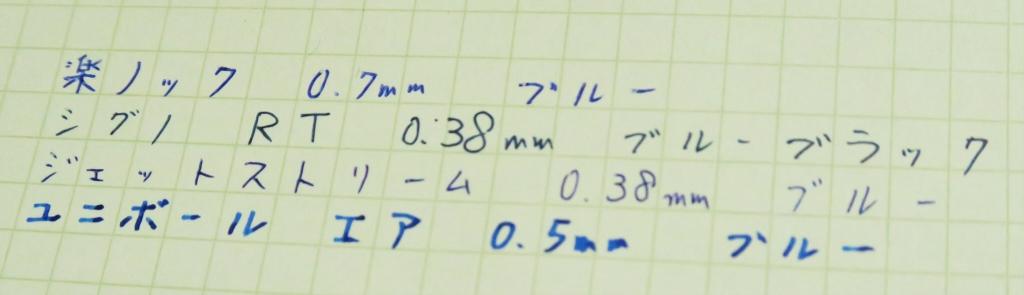 f:id:ham29:20160731225553j:plain