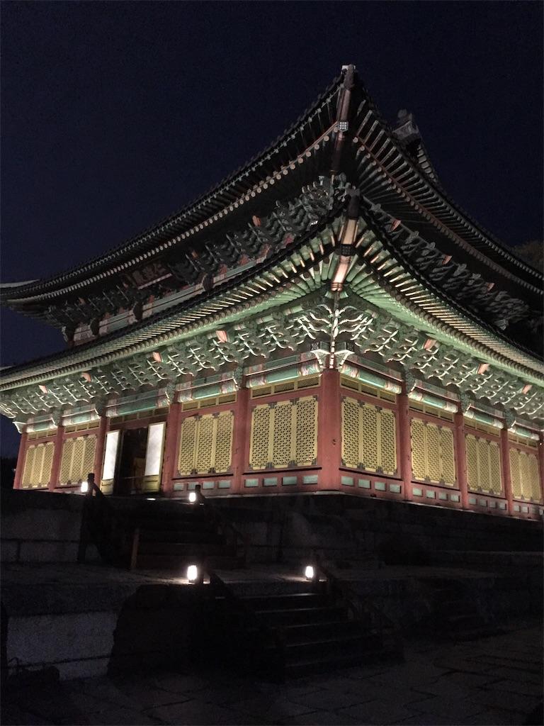 f:id:hama-san2525:20191002214514j:image
