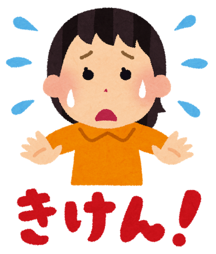 f:id:hama-san2525:20191208061648p:image