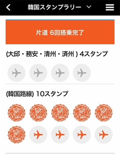 f:id:hama-san2525:20191219071600j:image