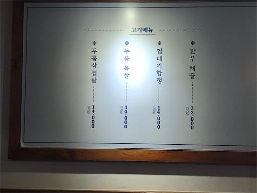 f:id:hama-san2525:20200117063624j:image