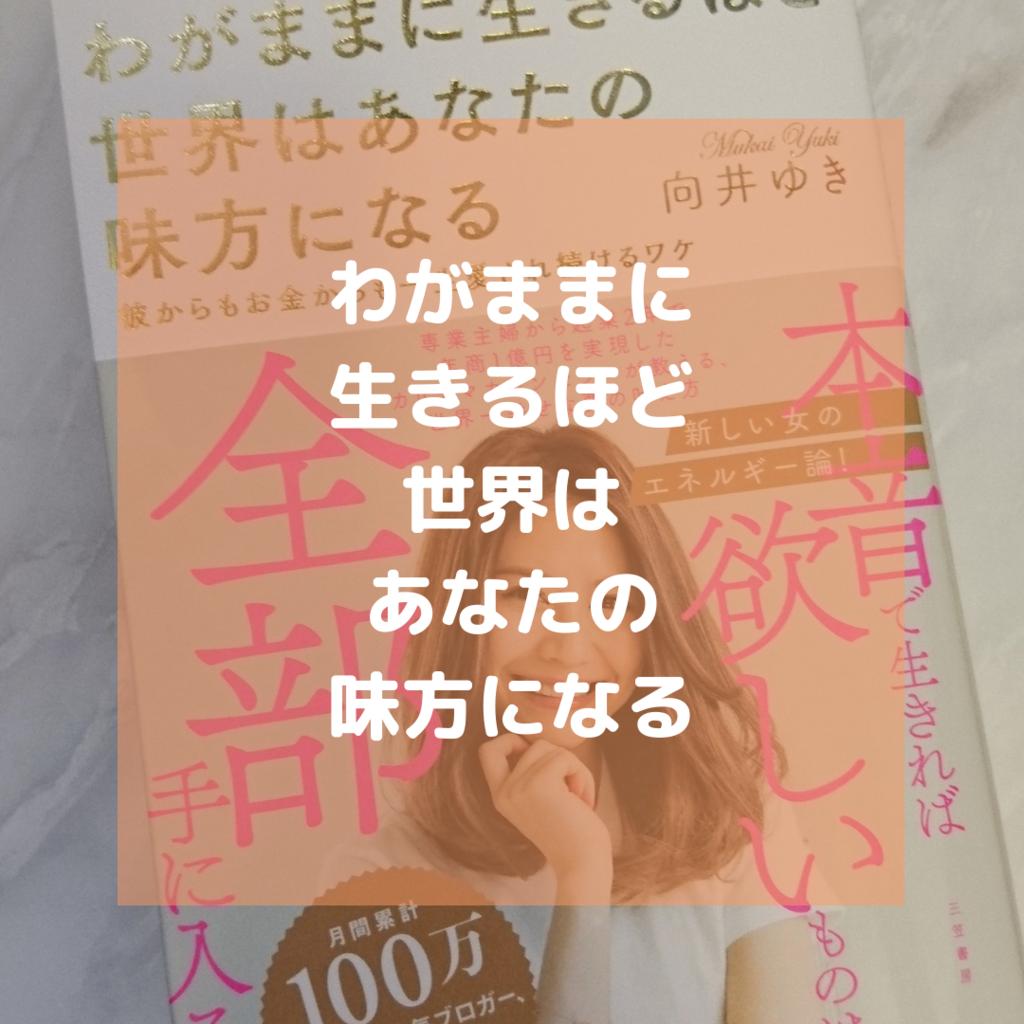 f:id:hama_nn:20190201213939p:plain