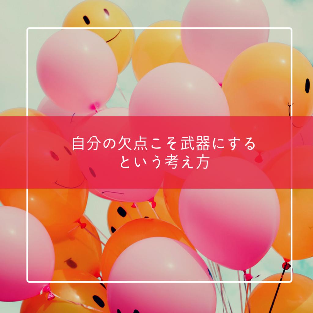 f:id:hama_nn:20190202215335p:plain