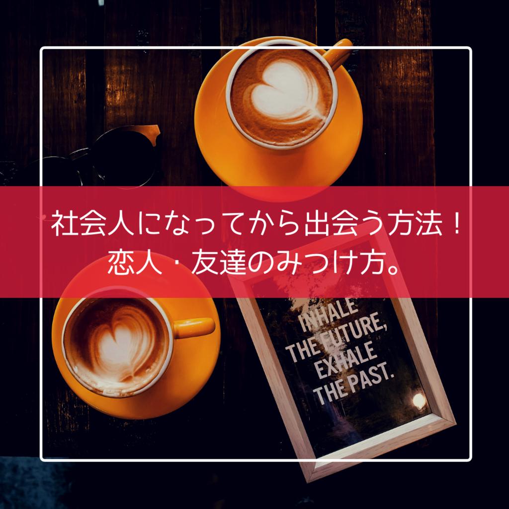 f:id:hama_nn:20190203200936p:plain