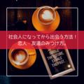 20190203200936