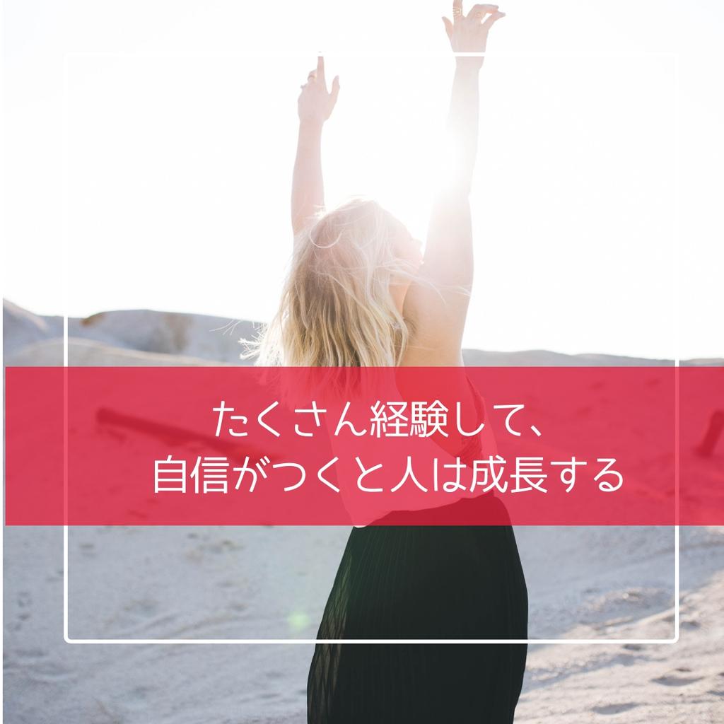 f:id:hama_nn:20190210221701j:plain