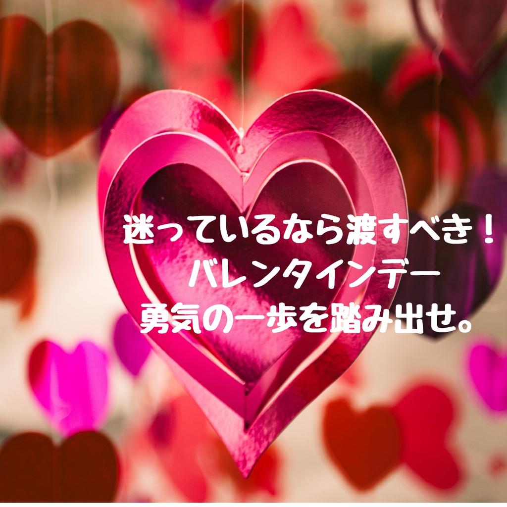 f:id:hama_nn:20190214203207j:plain