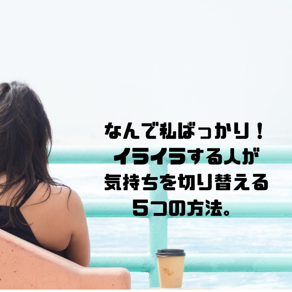 f:id:hama_nn:20190215235252j:plain