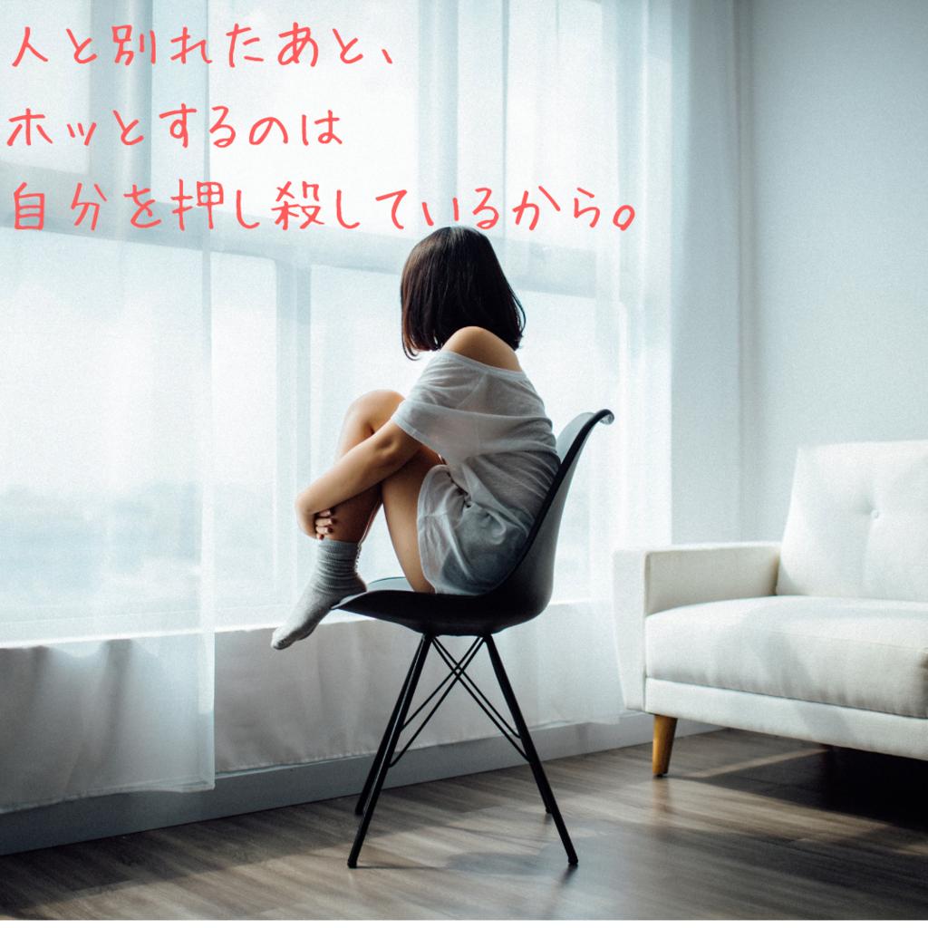 f:id:hama_nn:20190216200447p:plain