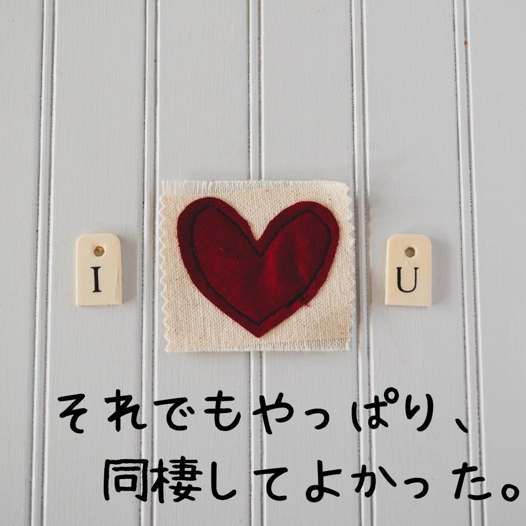 f:id:hama_nn:20190223190620j:plain