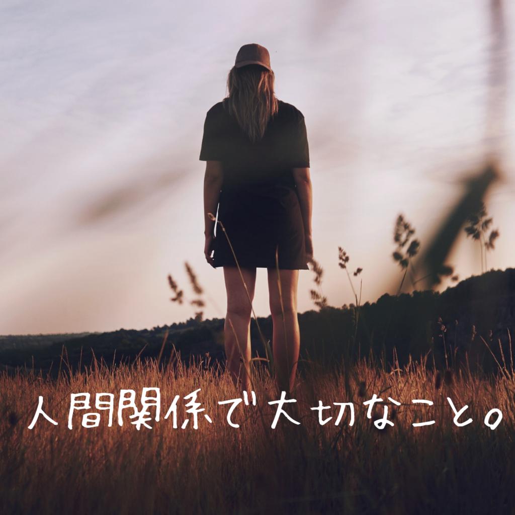 f:id:hama_nn:20190226231207p:plain