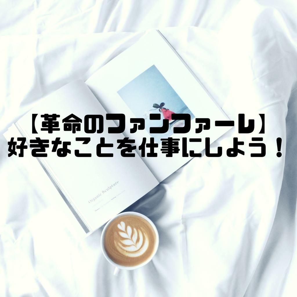 f:id:hama_nn:20190227205228j:plain