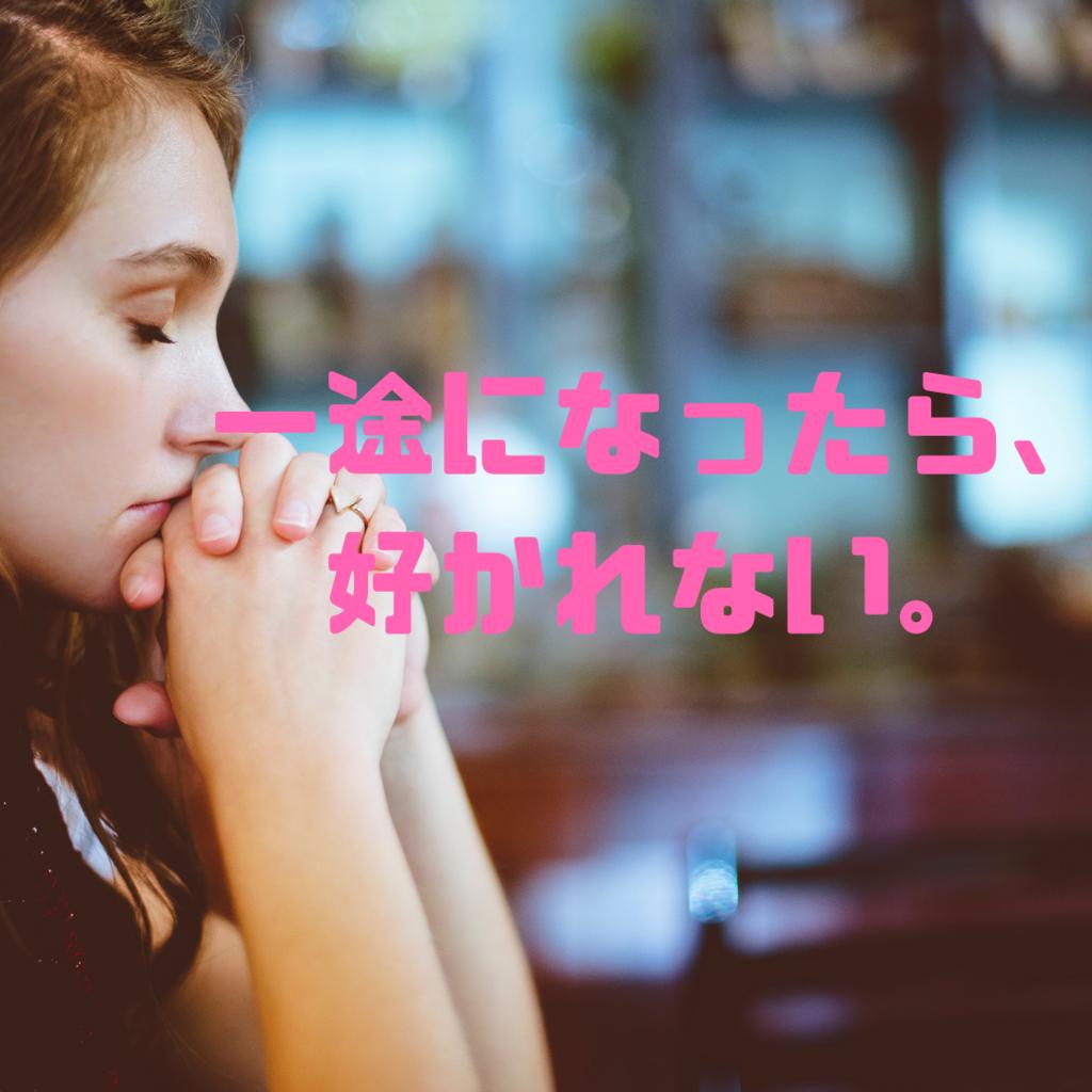 f:id:hama_nn:20190306011909p:plain
