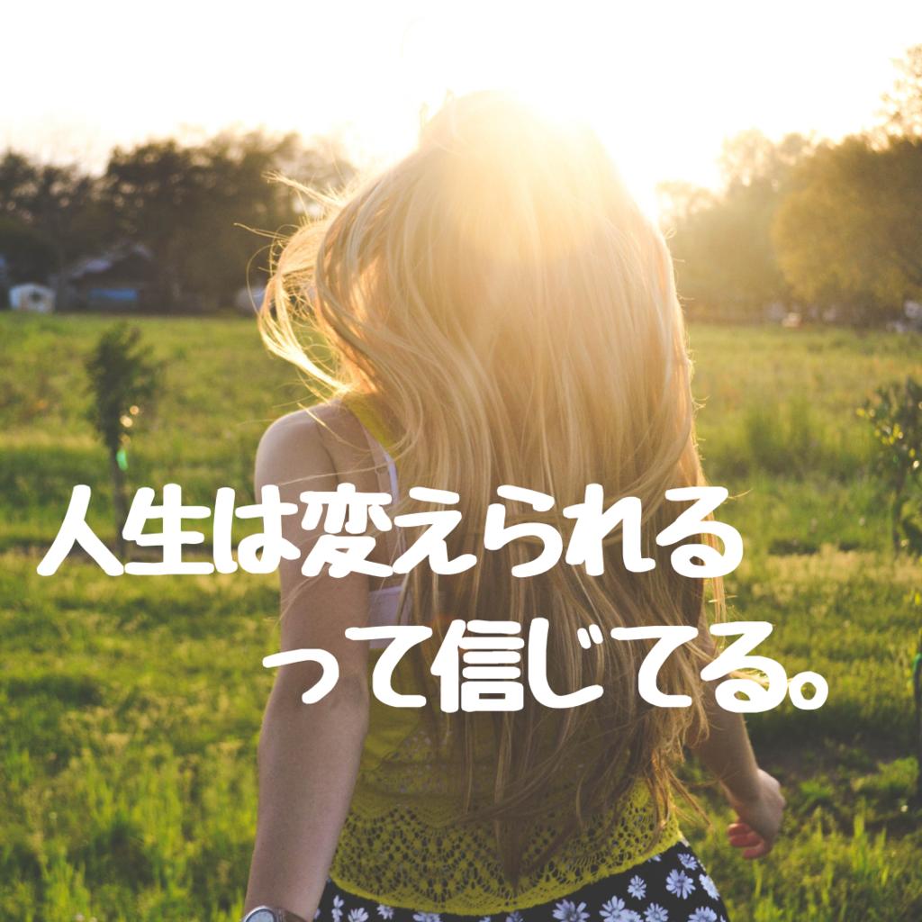 f:id:hama_nn:20190308210530p:plain