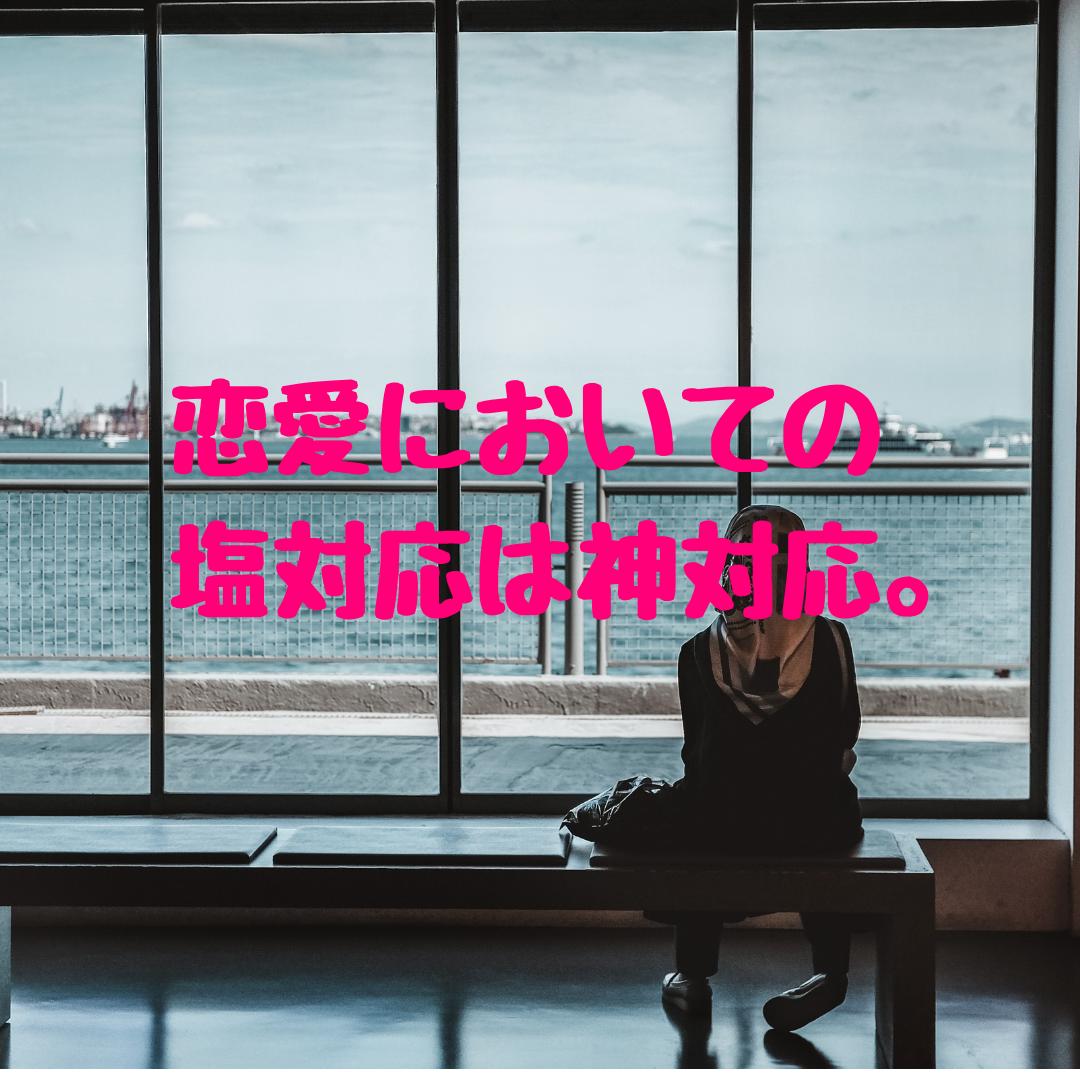 f:id:hama_nn:20190317182400p:plain