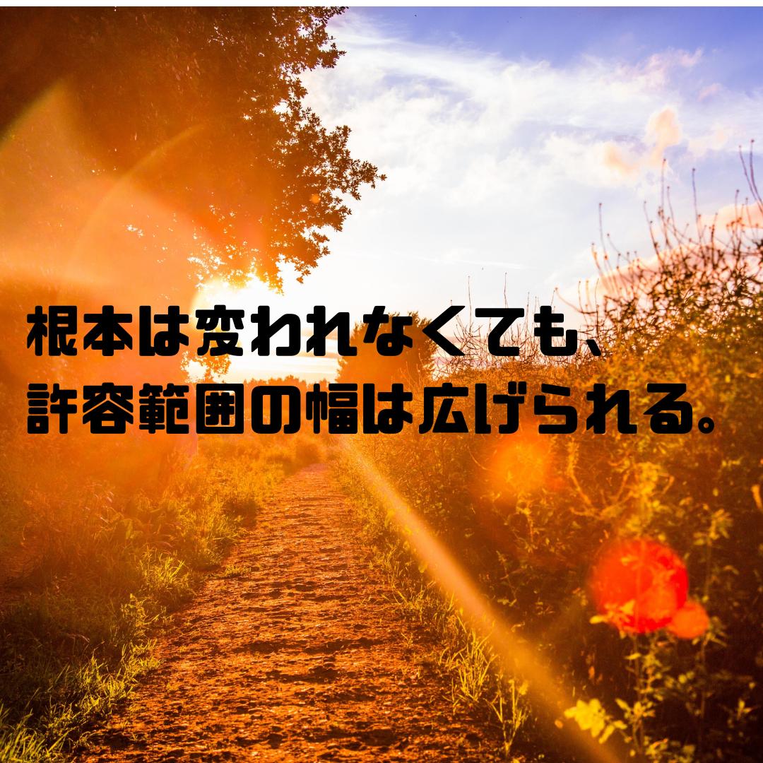 f:id:hama_nn:20190331192443p:plain