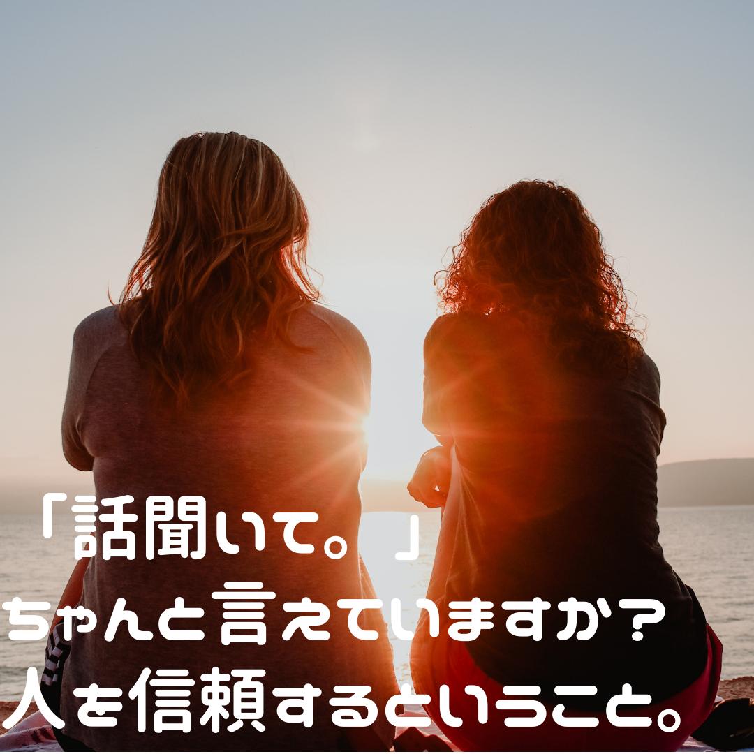 f:id:hama_nn:20190402192032p:plain