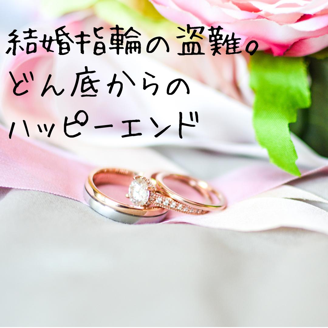 f:id:hama_nn:20190422211440p:plain