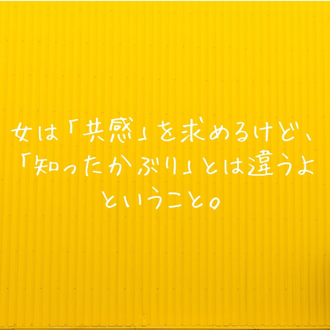 f:id:hama_nn:20190506171433p:plain