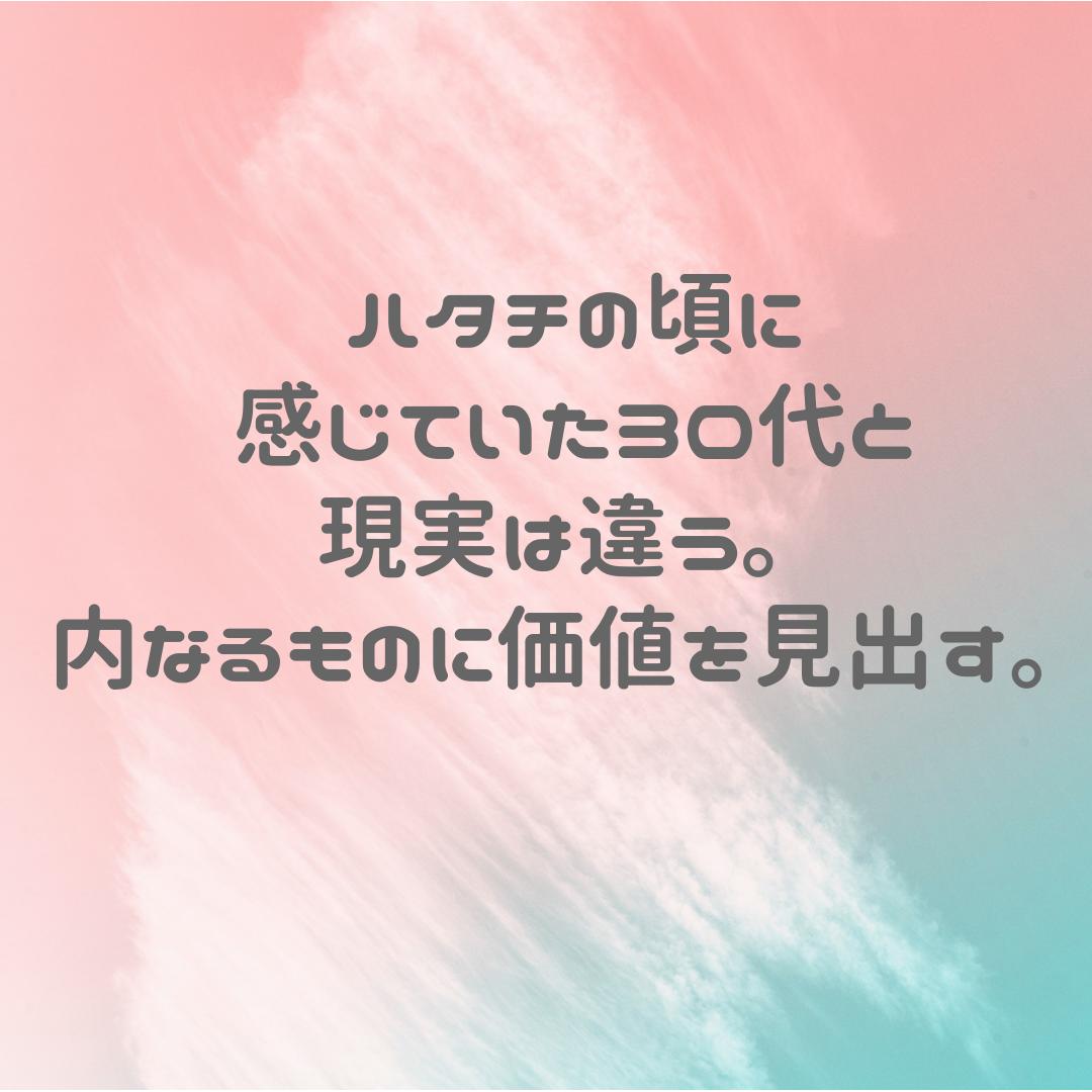 f:id:hama_nn:20190512215501p:plain