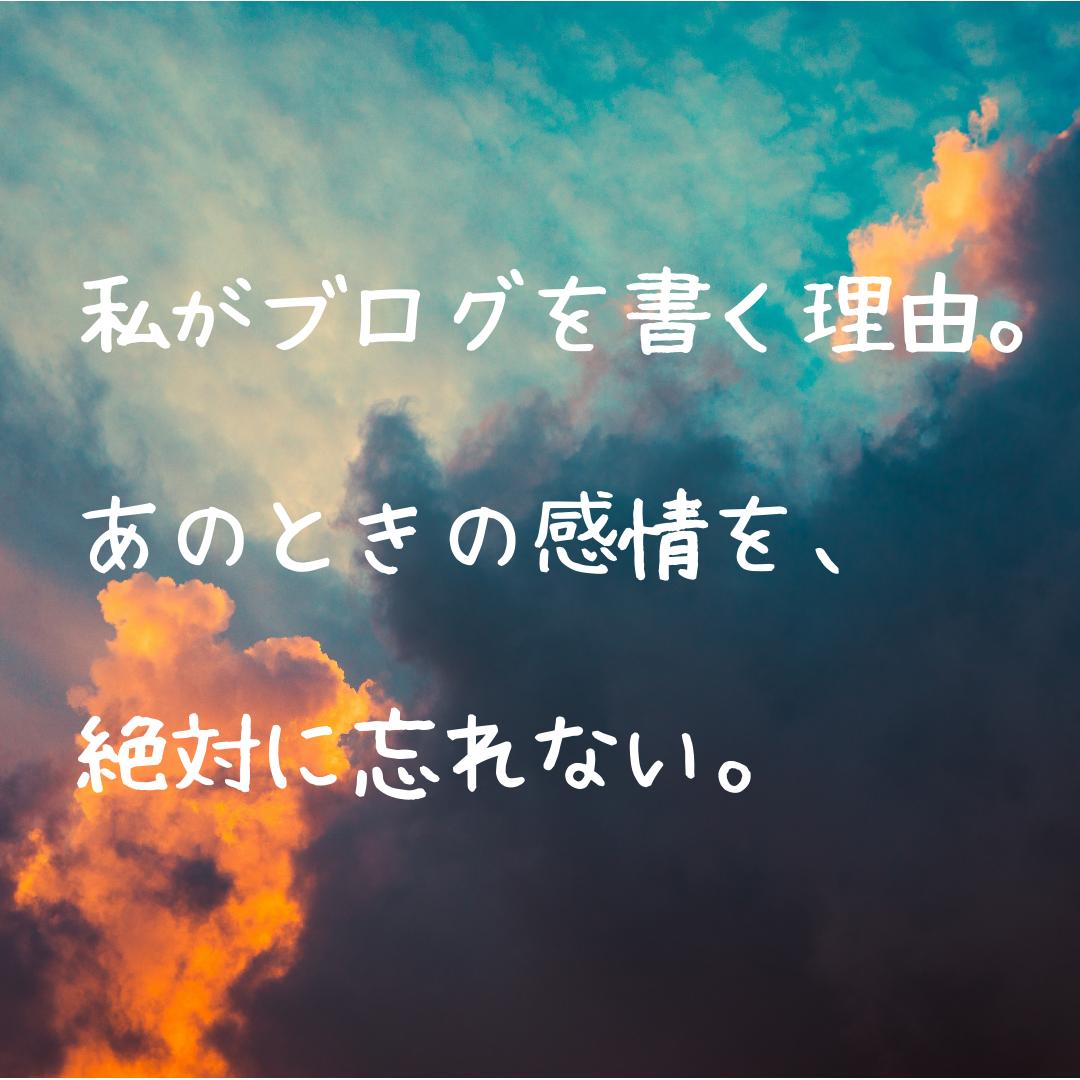 f:id:hama_nn:20190518122547p:plain