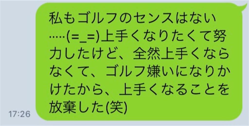 f:id:hama_nn:20190531183816j:image