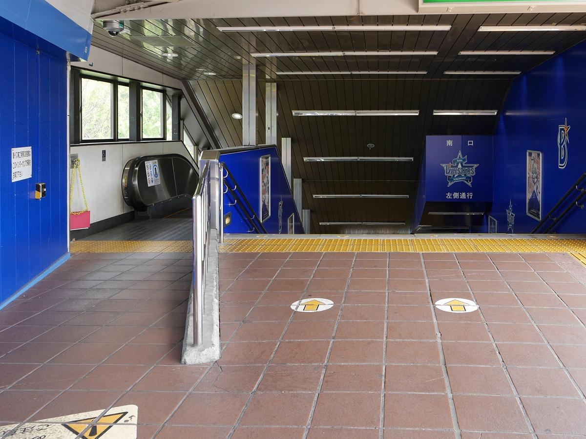 JR関内駅南口の様子
