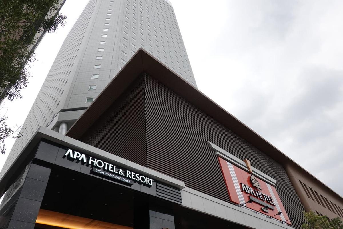 アパホテル &リゾート 横浜ベイタワー
