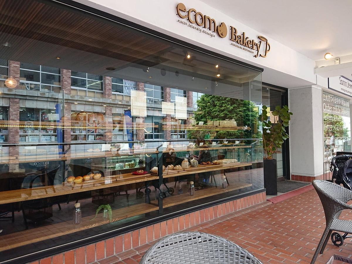 横浜・元町「ecomo Bakery(エコモベーカリー)」