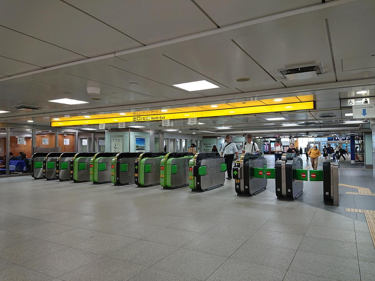 JR新横浜駅 北口改札