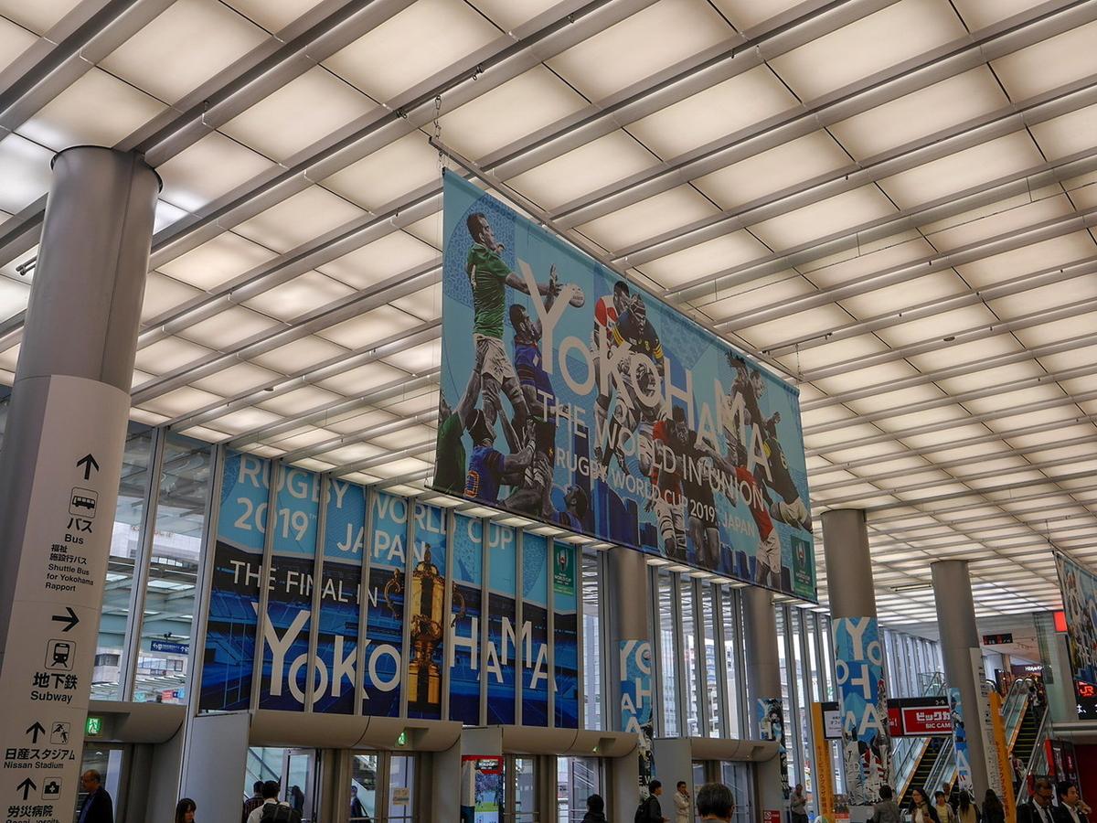 JR新横浜駅 北口