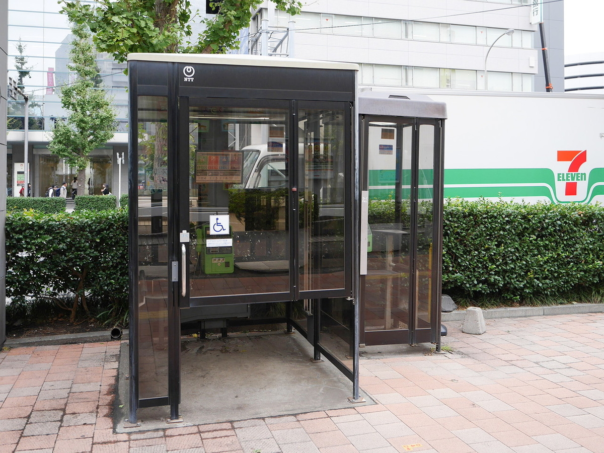 新横浜ラーメン博物館へのアクセス